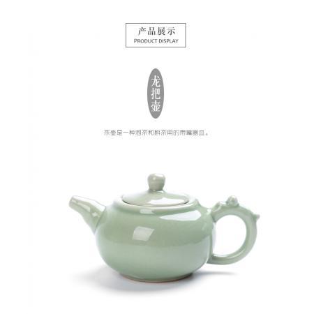 Набор для чаепития чайник + 4 пиалы