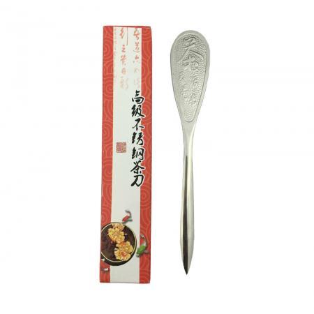 Нож для Пуэра №4