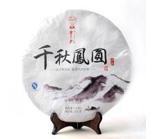 Белый Пуэр « Лунный свет» (Moonlight), фабрика Шу Дай Цзы (Ботаник/Dr.Puer), 2015 год