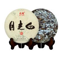 """Белый Пуэр  """"Юэ Гуан Бай"""" (Белый лунный свет) 2020 года, 200 грамм"""
