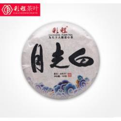 """Белый Пуэр  """"Юэ Гуан Бай"""" (Белый лунный свет) 2018 года, 100 грамм"""