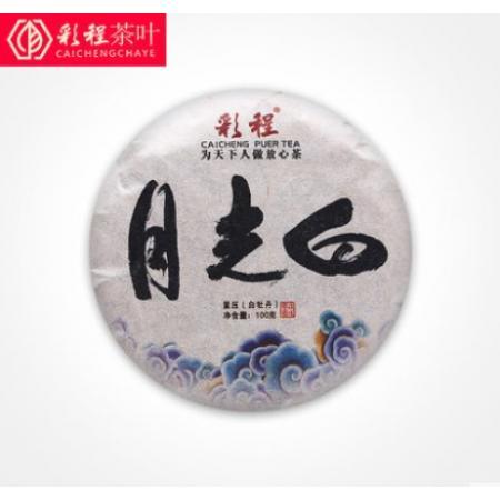 Белый Пуэр  Юэ Гуан Бай (Белый лунный свет) 2018 года, 100 грамм