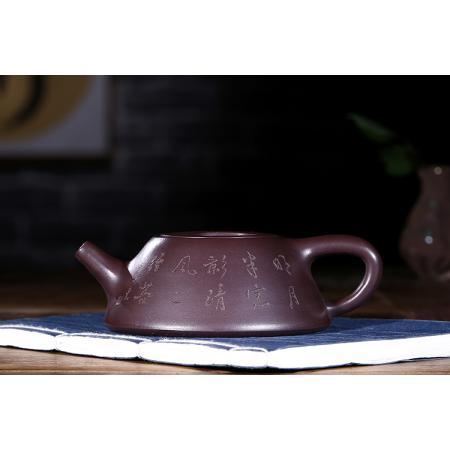 Чайник №1606, исинская глина, 200 мл.