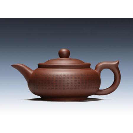 Чайник №1607, исинская глина, 380 мл.
