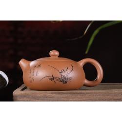 Чайник №1646, исинская глина, 180 мл