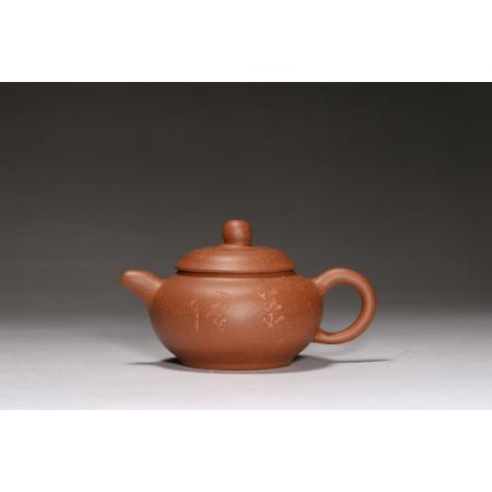 Чайник №1648, исинская глина, 160 мл