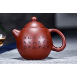 Чайник №1651, исинская глина, 200 мл