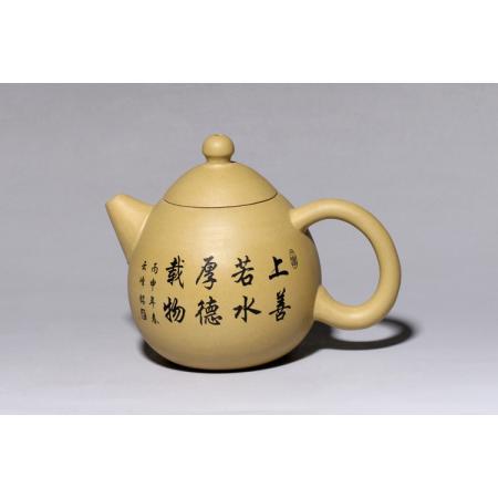 Чайник №1652, исинская глина, 200 мл