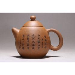 Чайник №1655, исинская глина, 260 мл