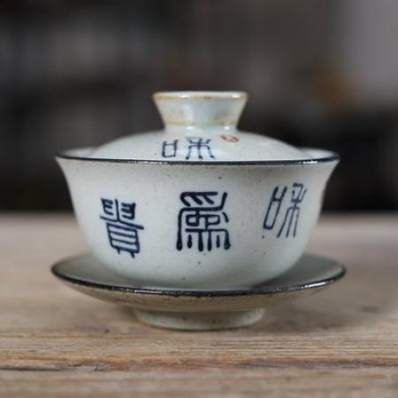 """Керамическая Гайвань """"Хэ Вэй Гуй"""" ручная роспись, 150 мл (1522)"""