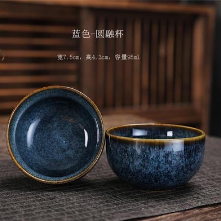 Сунская пиала (обливная глазурь, глиняная пиала в глазури с красивым узором) №1430
