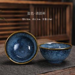 Сунская пиала (обливная глазурь, глиняная пиала в глазури с красивым узором) №1431