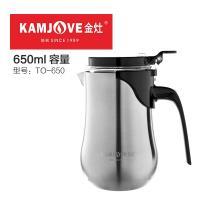Заварочный чайник с кнопкой Типод (типот, изипот)  Kamjove TO-650 650 мл
