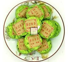 Пуэр Шен «Цзинмай  Юй Бин»,  Мин Кан №30