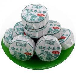 Пуэр Шен  «Сян Номисян Юй Бин», пуэр с ароматным клейким рисом, Мин Кан №31