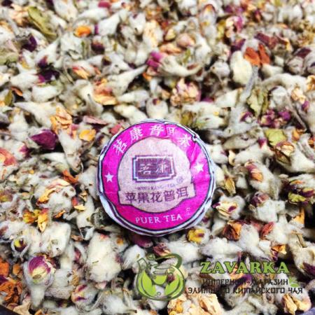 Пуэр Шу «Пинго Хуа Сяо Точа», пуэр с цветами яблони, Мин Кан  2016 год