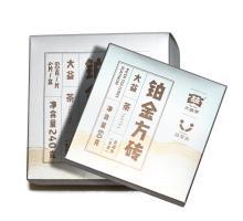 """Пуэр Шен Мэнхай Да И """"Боцзинь Фан Чжуань"""" (Платиновый кирпич), 2020 год, 60 грамм. Оригинал."""