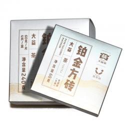 """Пуэр Шен Мэнхай Да И """"Боцзинь Фан Чжуань"""" (Платиновый кирпич)  партия 1701, 2017 год, 60 грамм. Оригинал."""