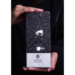 """Пуэр Шен """"Пурпурный Цзы Чжуань""""  2018 г., 500 грамм. Оригинал."""