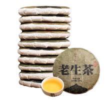 "Пуэр Шен ""Лао Шен Ча"" фабрика Шу Дай Цзы (Ботаник/Dr.Puer), 2020 год, 100 грамм"