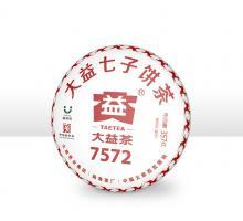 Пуэр Шу Мэнхай Да И 7572 партия 1801, 2018 год, 357 грамм. Оригинал.