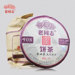 """Пуэр Шу Лао Тун Чжи """"908"""" (901), Хай Вань, 2009 год, 200 грамм. Оригинал"""