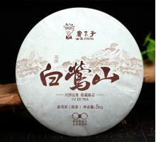 Пуэр Шу Ба Ван Байин Шань, фабрика Шу Дай Цзы (Ботаник), 2020 год
