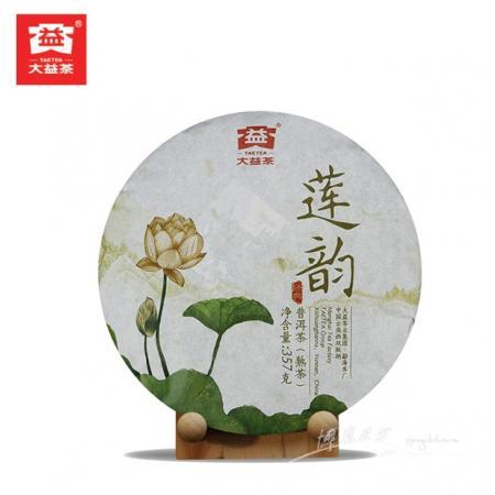 """Пуэр Шу Мэнхай Да И """"Лянь Юнь"""" (Лотос) партия 1601, 2016 год, 357 грамм. Оригинал."""