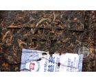 """Пуэр Шу Мэнхай Да И """"Хупо Фан Чжуань"""" (Янтарный кирпич)  партия 1401, 2014 год, 60 грамм. Оригинал."""