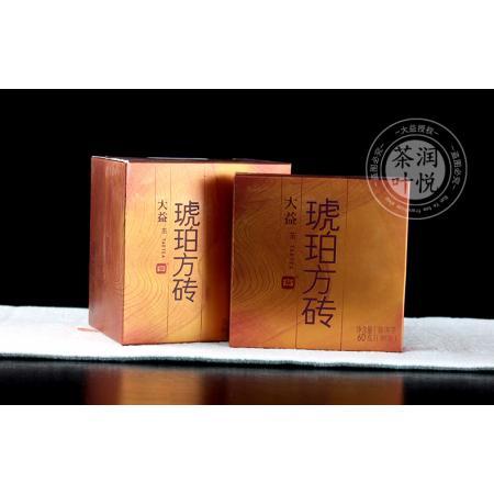 """Пуэр Шу Мэнхай Да И """"Хупо Фан Чжуань"""" (Янтарный кирпич)  2020 год, 60 грамм. Оригинал."""