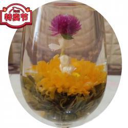"""Связанный чай """"Жемчужина на ладони"""" (Шарик зеленого чая с цветком календулы, гомфрены и жасмина)"""