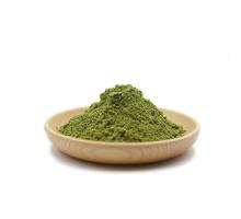 Зеленый Матча Классик банка 50 грамм