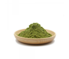 Зеленый Матча Классик  Пакет 200 грамм