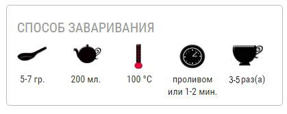 https://www.zavarka.net.ua/image/catalog/puer-Min-Kan/01.jpg